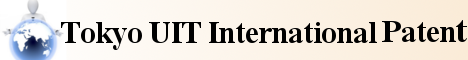 Tokyo UIT International Patent
